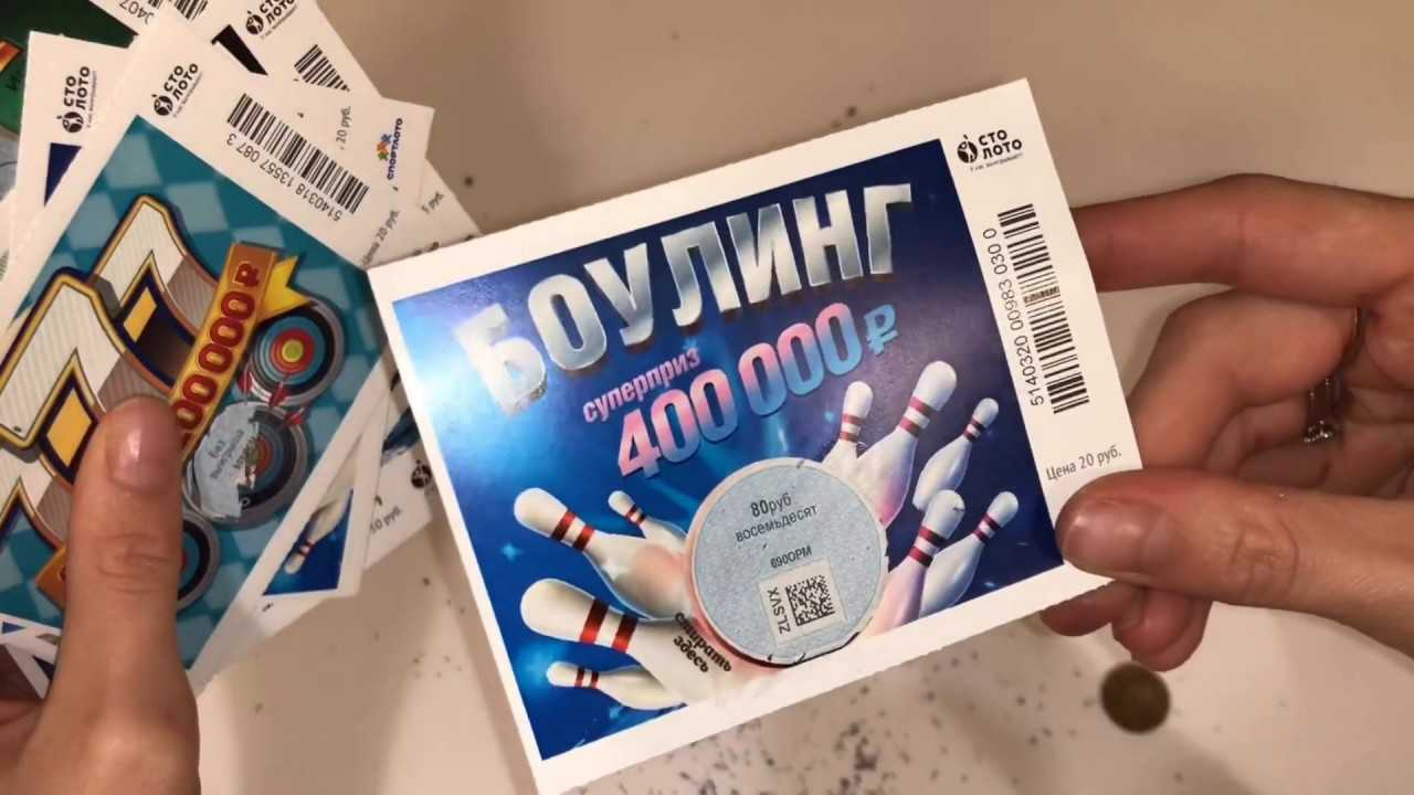 All about the instant lottery of Sberbank