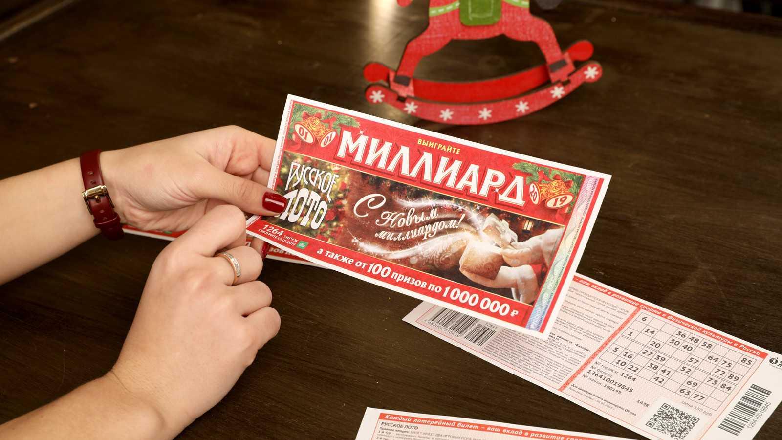 La Moldavie a joué à la loterie. pourquoi les gens jouent-ils, et comment ça marche - créateur de nouvelles