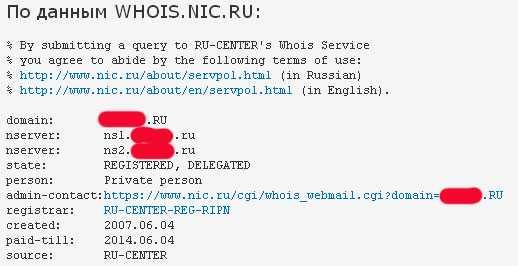 Действующий сайт lotolev (лото) - отзывы (2020)