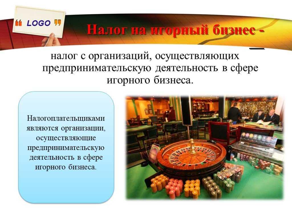 Russisk gevinstskatt: 13%, 30% eller 35%