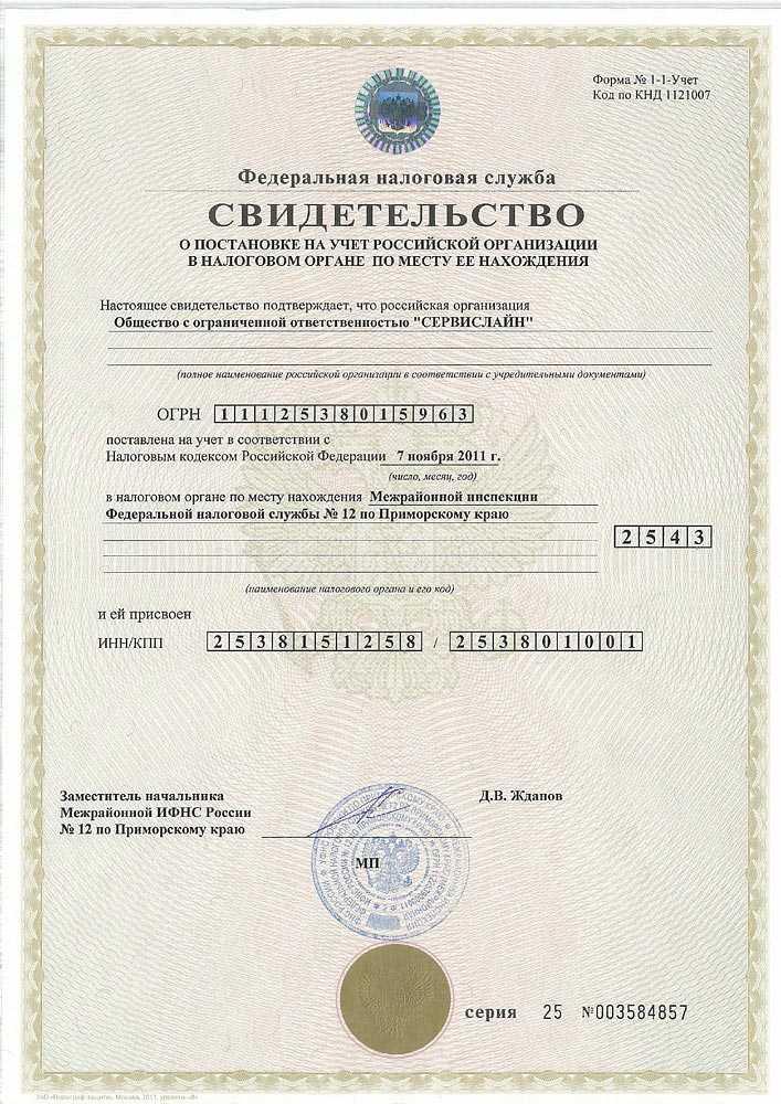 Ooo & quot; latteria1963 & quot;, Moskva by, Kro 7707426678, ogrn 1197746080190 okpo 35960015 - forudsætninger, anmeldelser, kontakter, bedømmelse.