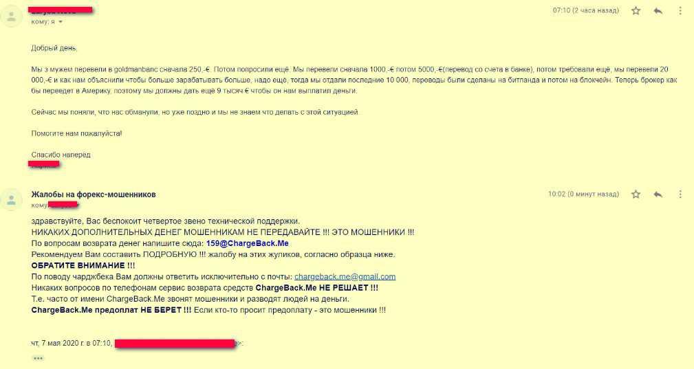 Официальный сайт thelotter com   шок отзывы 2020   регистрация