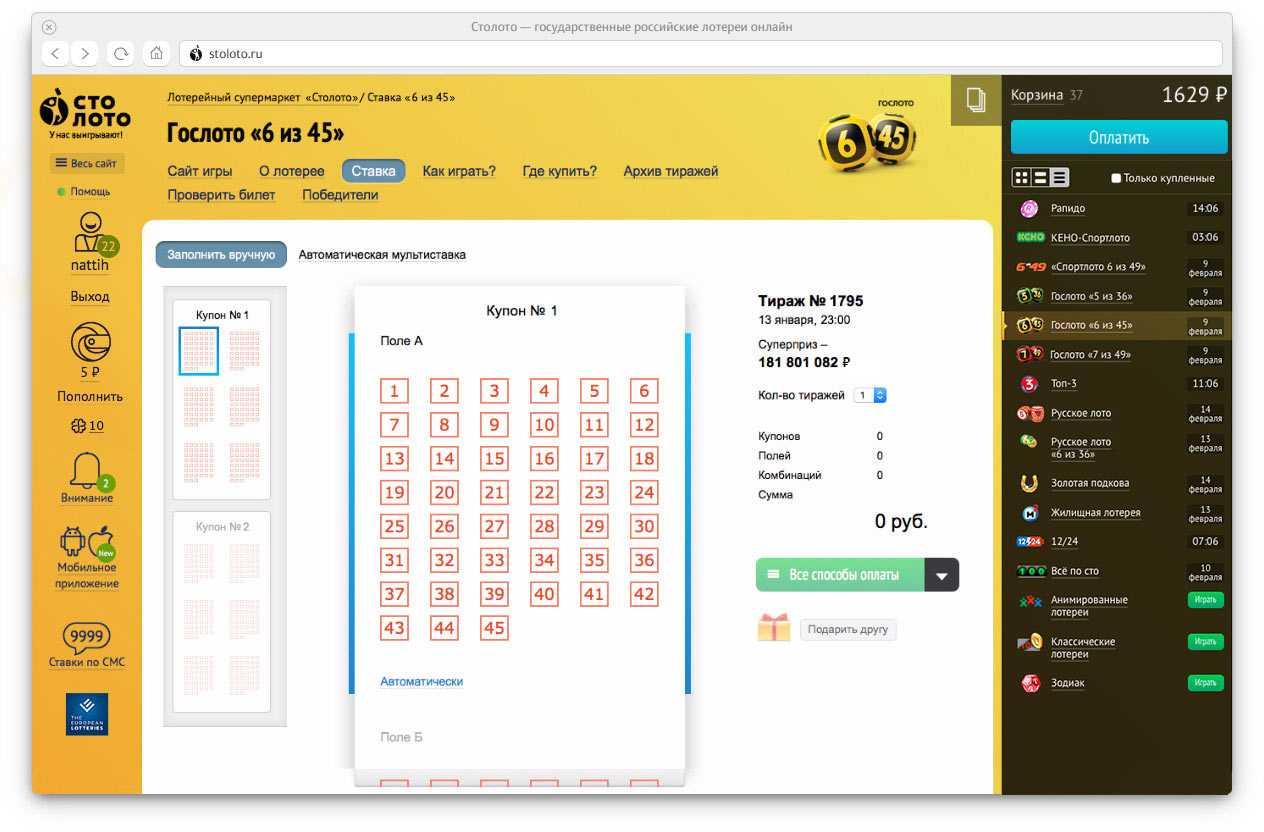 Top 7 der besten Lotterien in Russland mit guten Preisen - Bewertung der Lottoscheine 2020