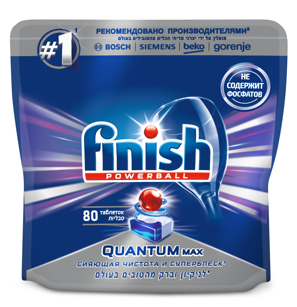Finish quantum для защиты и блеска посудомоечной машины