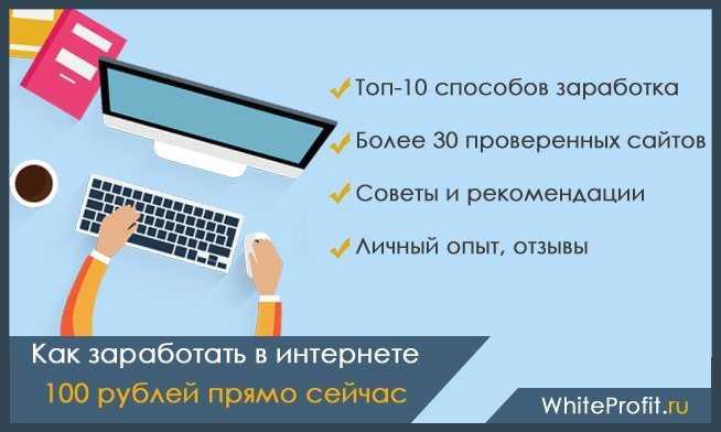 Top 15 loterii w Rosji, w którym wygrać [bez oszukiwania]