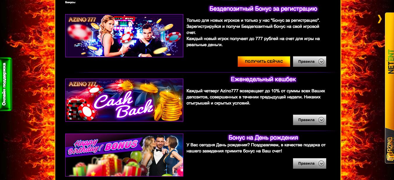Игровой автомат jackpot express от yggdrasil