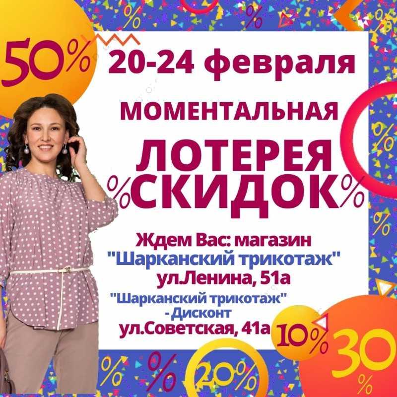Le 15 migliori lotterie in russia, in cui vincere [senza barare]