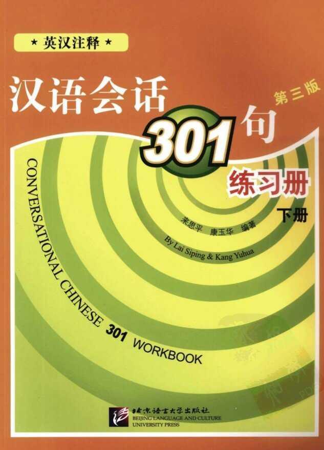 Numeri cinesi fortunati e non fortunati - ichinese.online