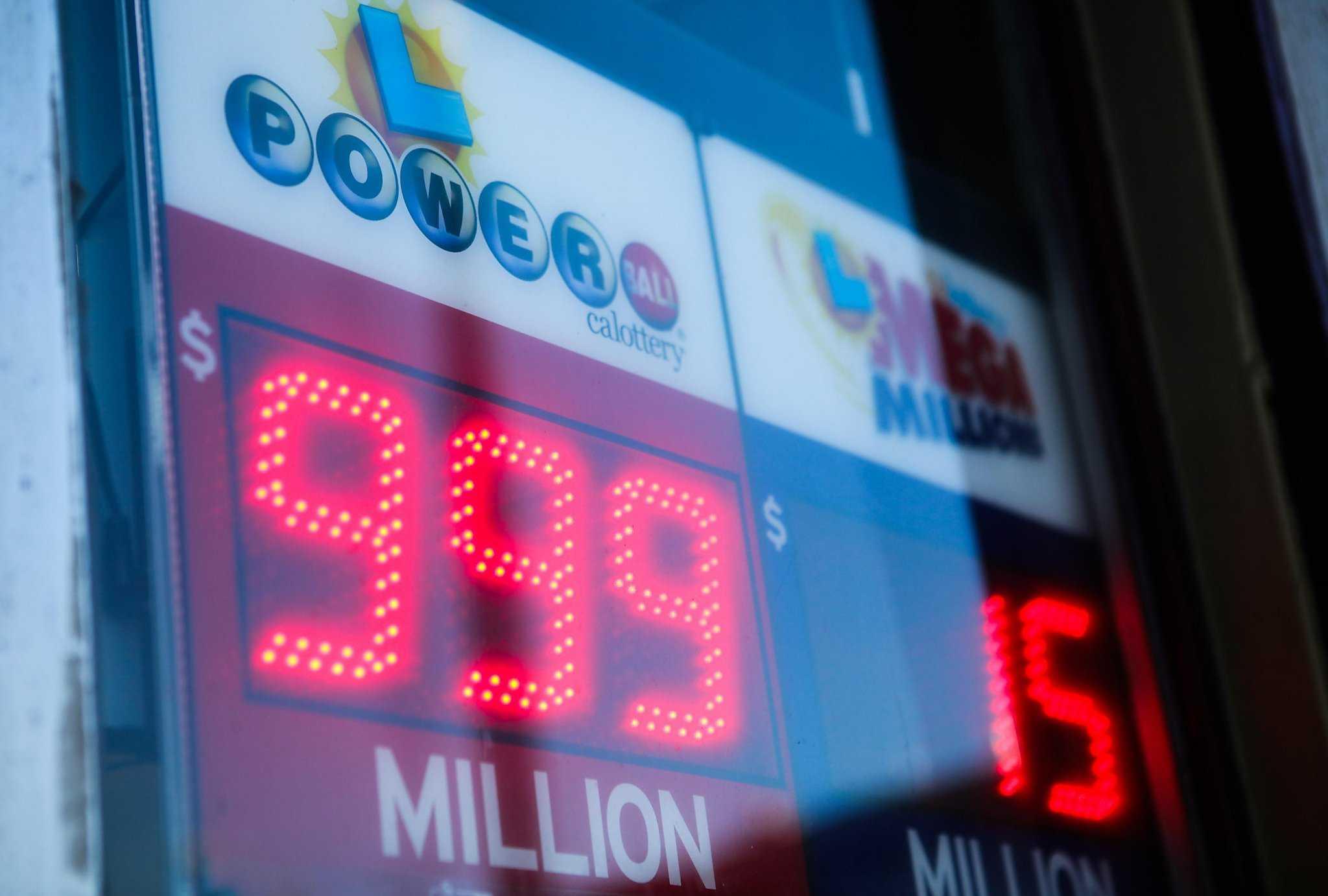Powerball новатор рынка лотереи