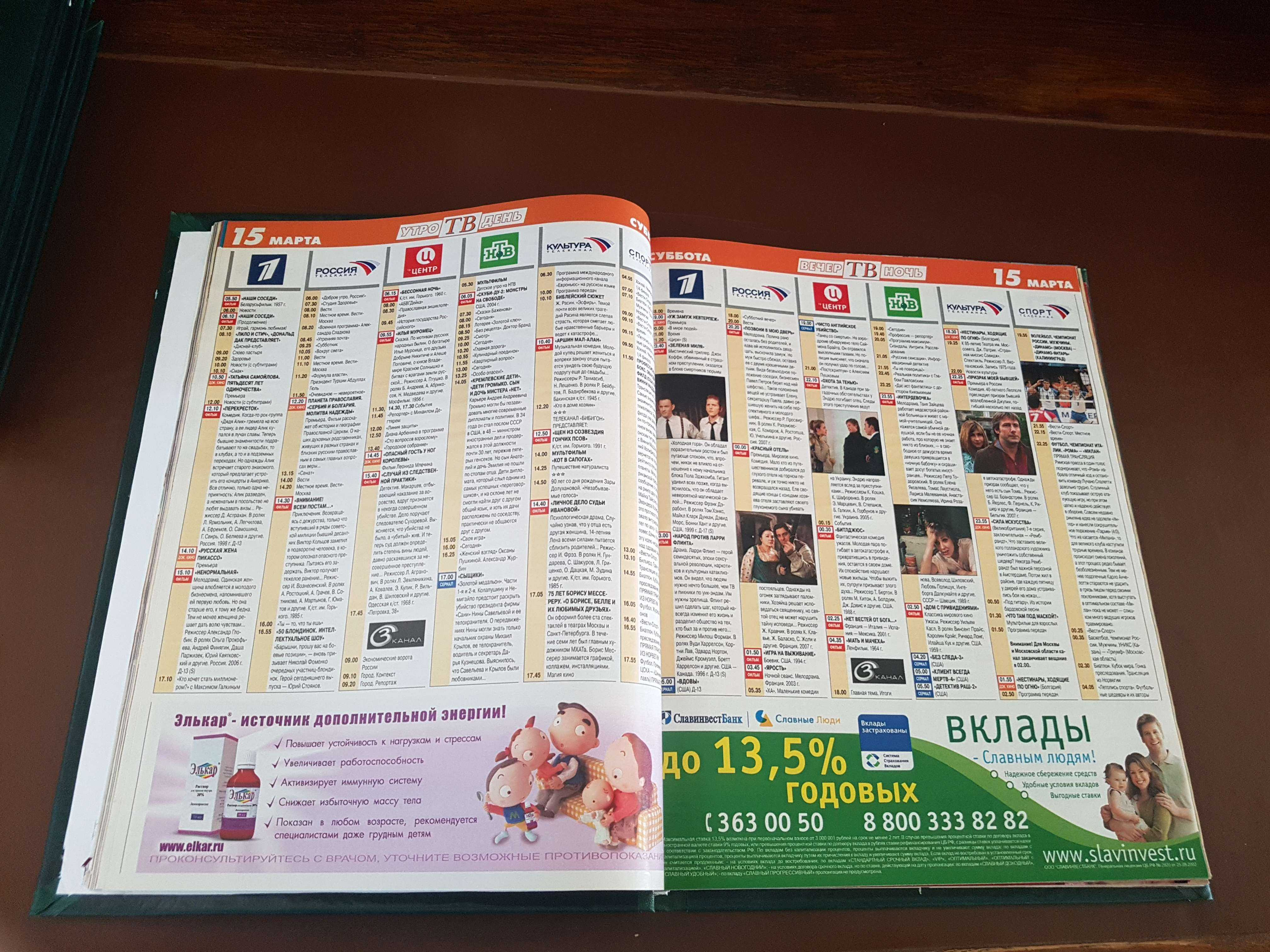 Billige flyreiser fra Chennai til Sri Lanka fra 4 149 rubler på aviasales.ru