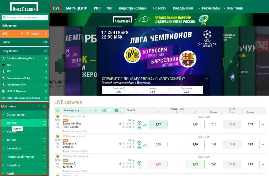 Do góry 7: najbardziej wygrywające loterie w rosji - lista, Statystyka 2018-2019, recenzje graczy