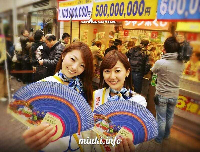 Japonská loto loterie 6