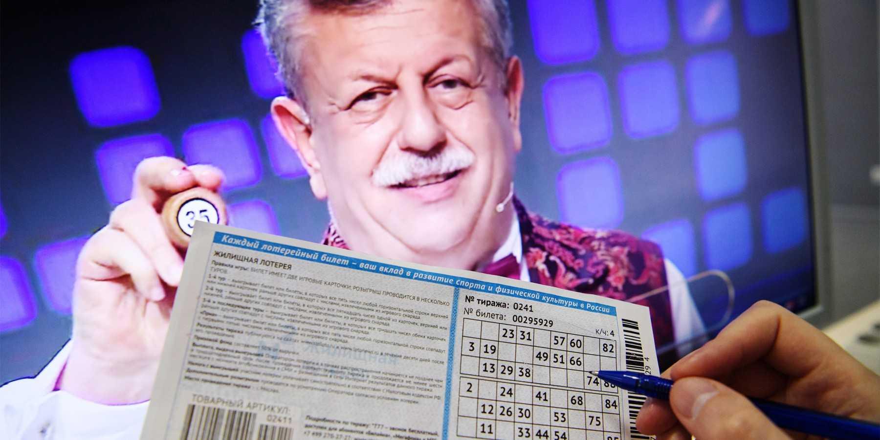 A külföldi lottó hivatalos oldalai: powerball, megamilliók, Eurojackpot, eromilliók és mások
