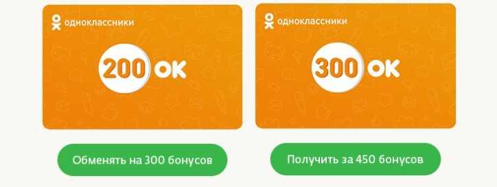 Spil og apps klassekammerater, betalingsmetoder