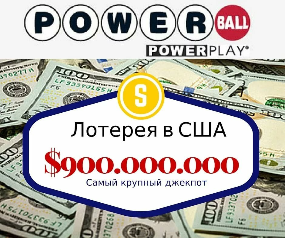 Największy jackpot na świecie w 640 milion. dolarów wygranych przez gracza z Maryland