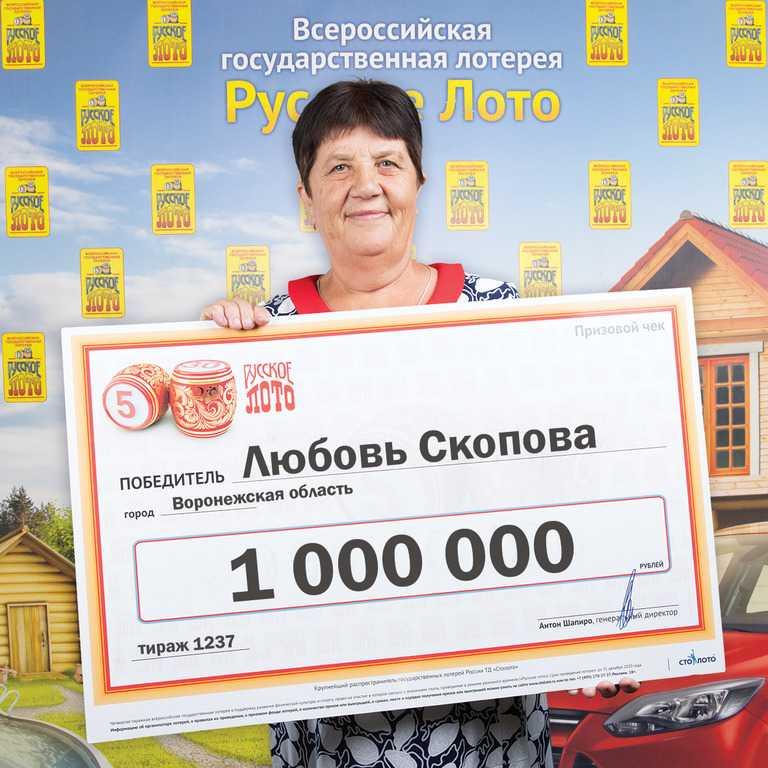 Магия лотереи – как настроить себя на выигрыш