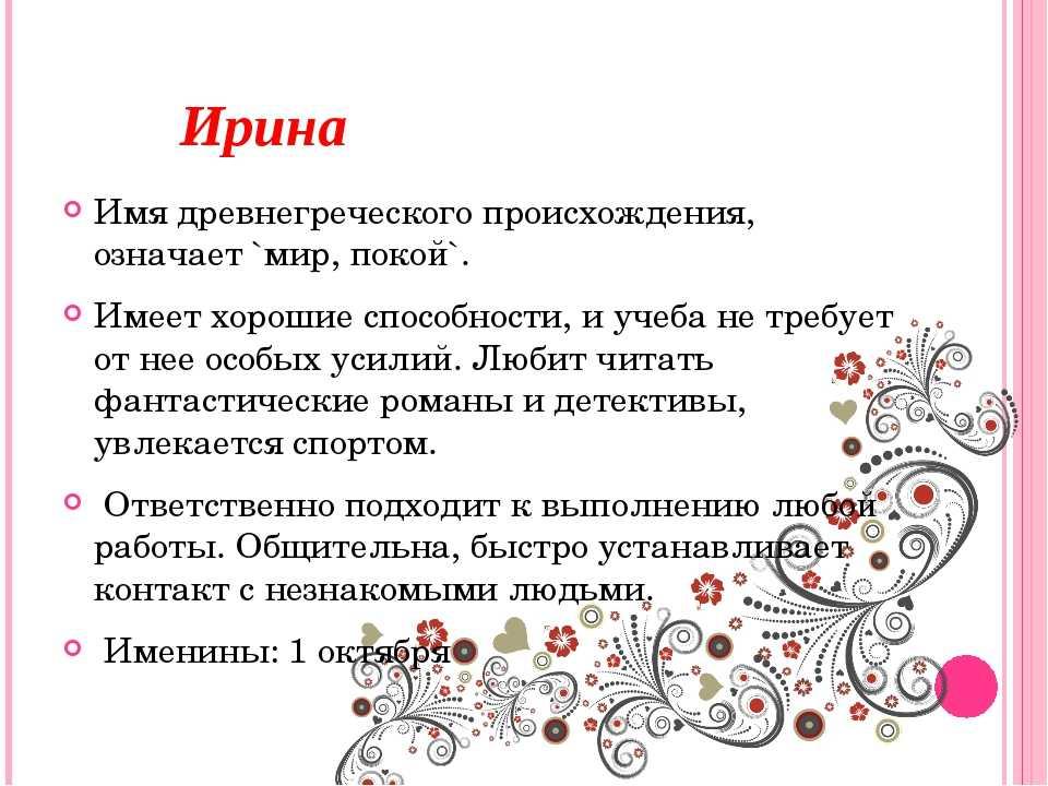 اليانصيب La primitiva - كيف تلعب من روسيا | عالم اليانصيب