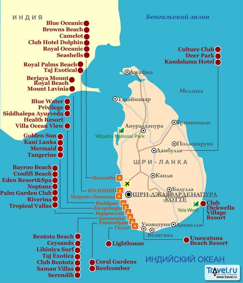 Halvat lennot Chennai - Sri Lanka alkaen 4 384 ruplaa aviasales.ru-sivustolla