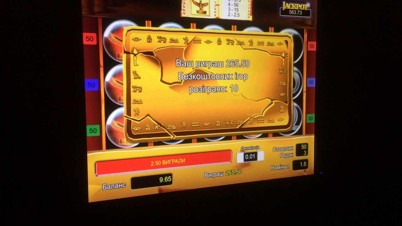 Казино золотая подкова – лотерейные игровые автоматы украины