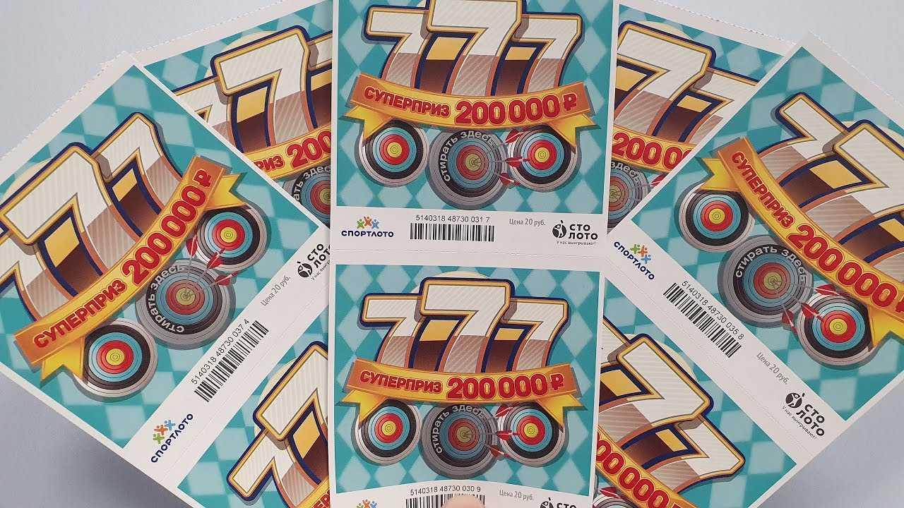 10 les loteries les plus gagnantes de russie