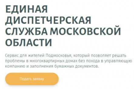 Комбинированная лотерея «капиталъ. лотереи беларуси лотерея капитал проверить серия мдв 04