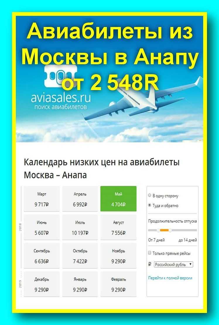 Дешевые авиабилеты москва — босния и герцеговина от 8 310 рублей на aviasales.ru