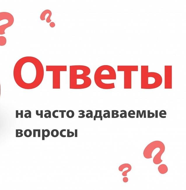 """Правила лотереи """"русское лото"""" - результаты лотерей столото"""