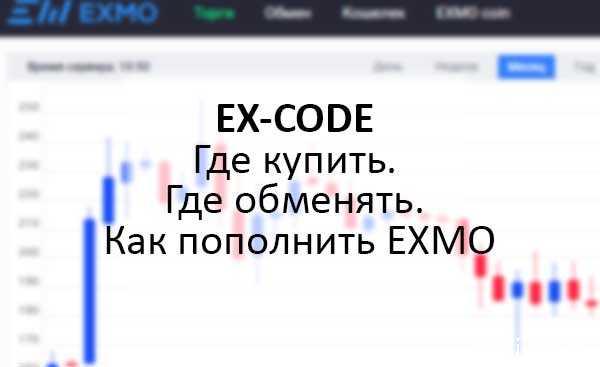 0.6435 zrx/usd | купить 0x на exmo