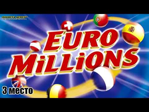 Lotería española la primitiva (6 из 49 + 1 de 10)