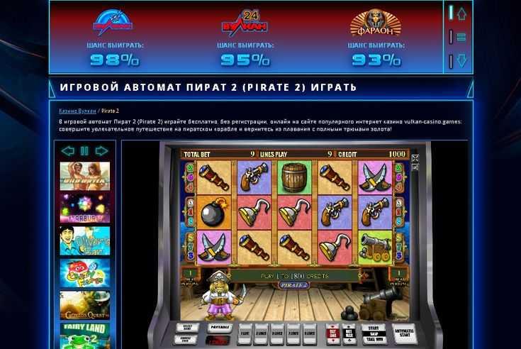???? зеркало онлайн казино lotoru