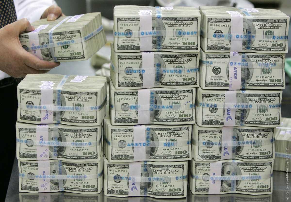 1500000000 amerikanske dollar til rubler