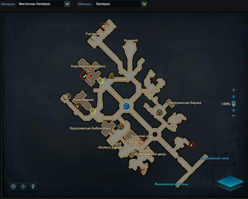 Mistet arkas søgerens atlas. hvordan man lukker alle placeringer på 100%