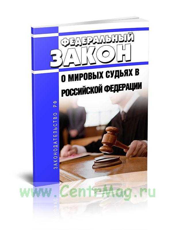 Федеральный закон от 29.07.2017 n 244-фз