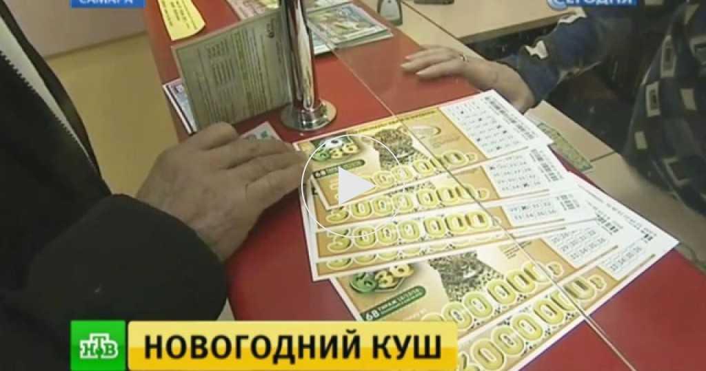 Rysslands första lotterimiljardär berättade för NTV, vad kommer han att spendera pengar på // ntv.ru