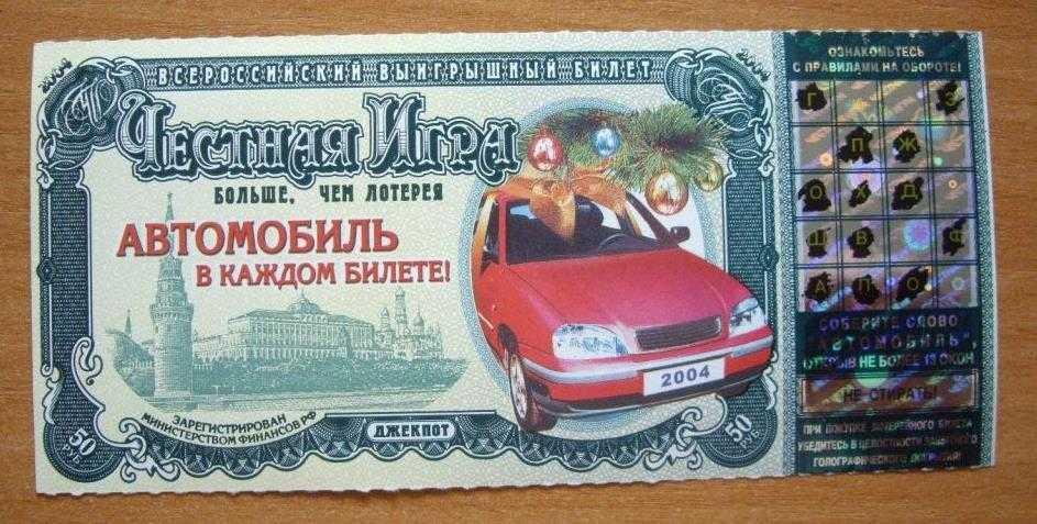 А честная ли игра? | лига-пресс.ру - межрегиональная лига журналистов