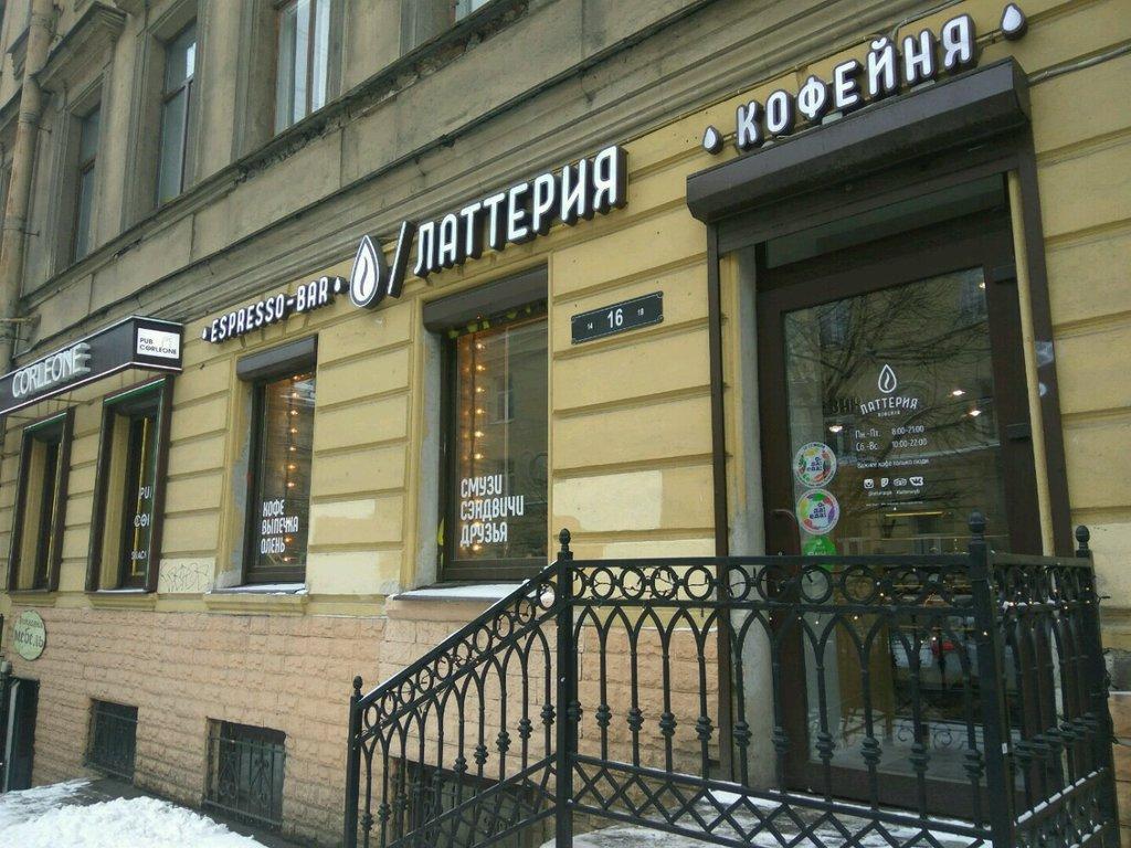 """Ooo """"latteria1963"""", Città di Mosca, Locanda 7707426678, ogrn 1197746080190 okpo 35960015 - requisiti, recensioni, contatti, valutazione."""