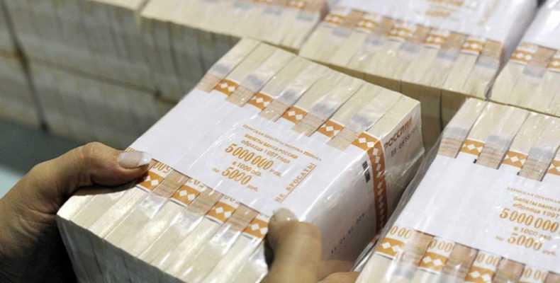 Hur en miljard dollar ser ut: Intressanta fakta          | bbf.ru