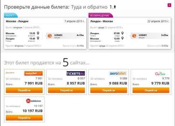 Дешевые авиабилеты лондон — люксембург на aviasales.ru