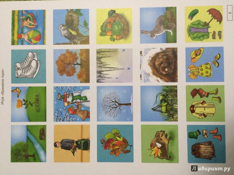 Интеллектуальная игра для школьников 7-10 лет «в мире флоры и фауны»