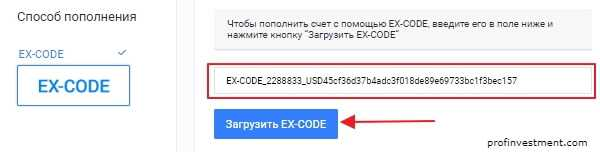 0.00539937 smart/usd | купить smartcash на exmo