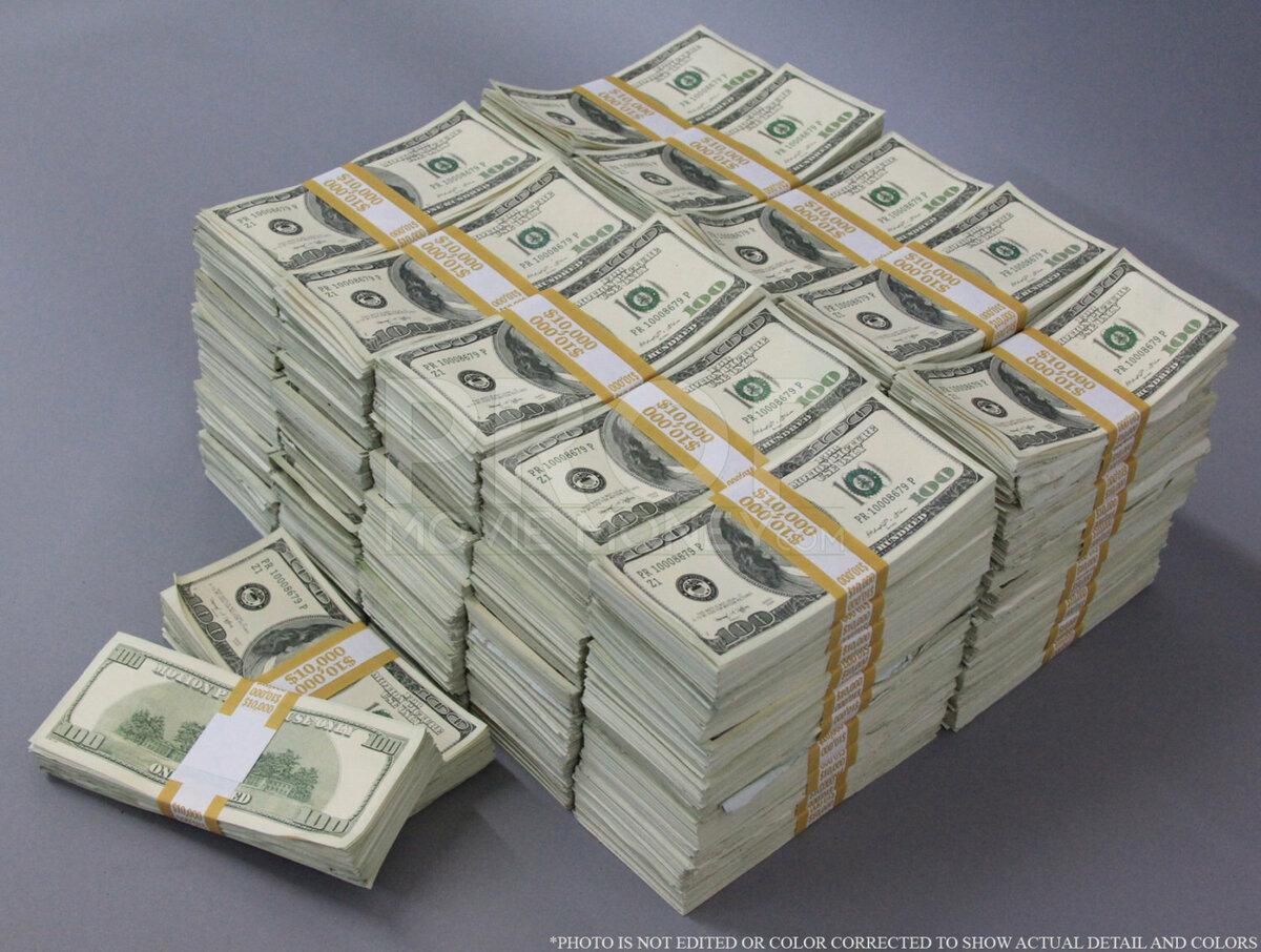 2500000000 dollars américains en roubles