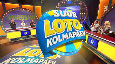 Лотерея | stena.ee