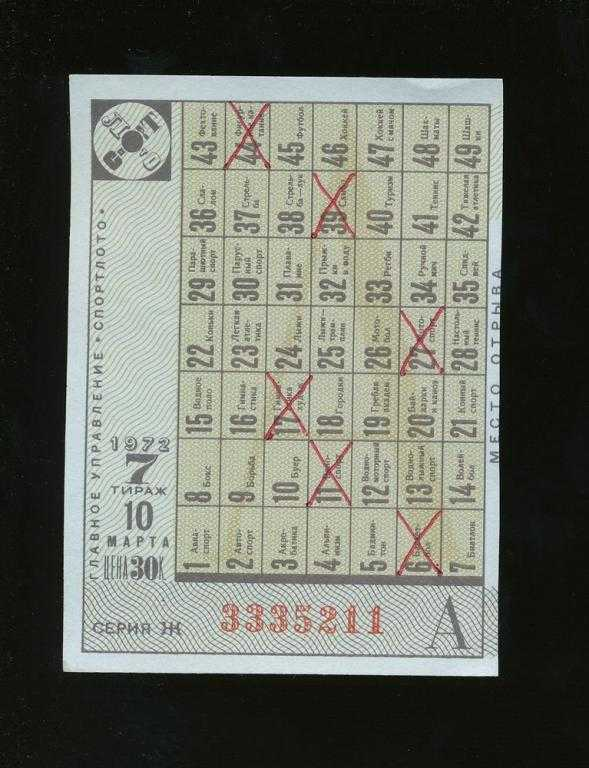 Lotto - wikipedia with video // wiki 2
