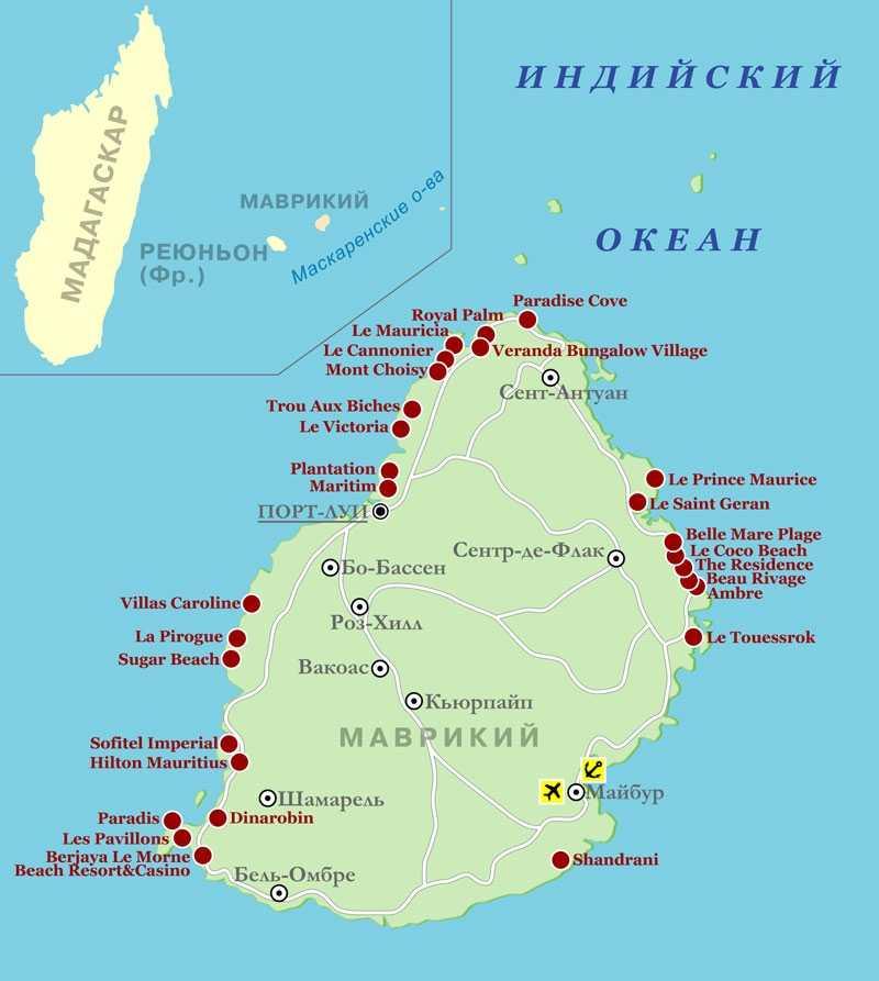 Lennot Mauritiusista Moskovaan