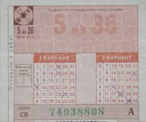 История лотерейных игр