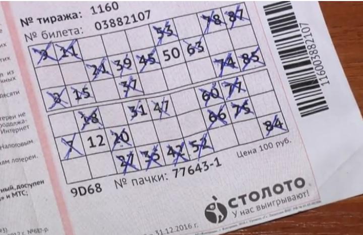 Come vincere a Stoloto: segreti, schemi, come scegliere un biglietto vincente