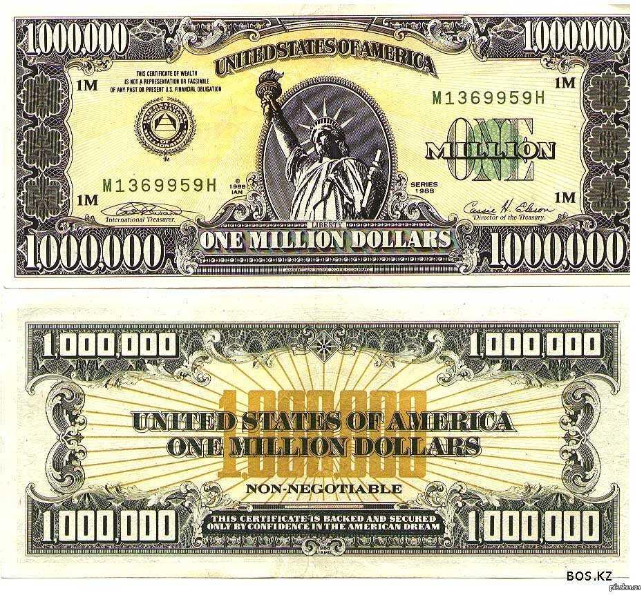 1500000 долларов (usd) в рублях (rub) на сегодня, сколько стоит 1500000 долларов сша в российских рублях
