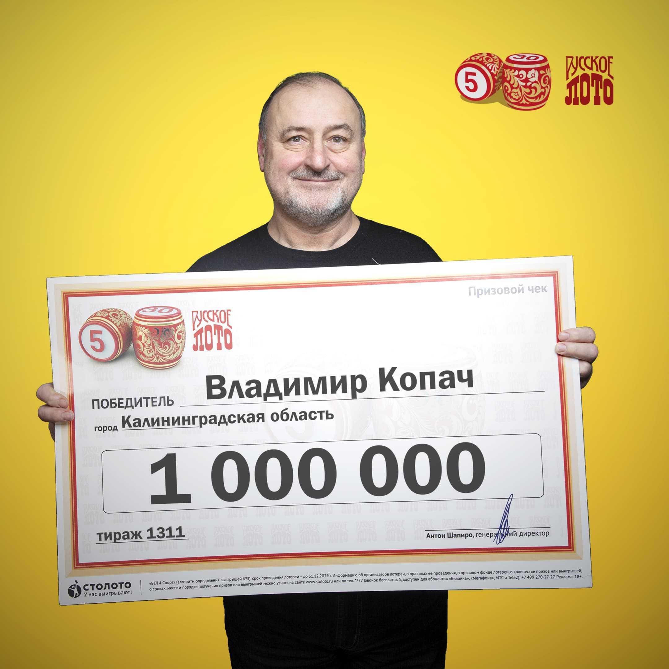 Подборка историй о людях выигравших в лотерею, как сложилась их судьба и другие интересные факты