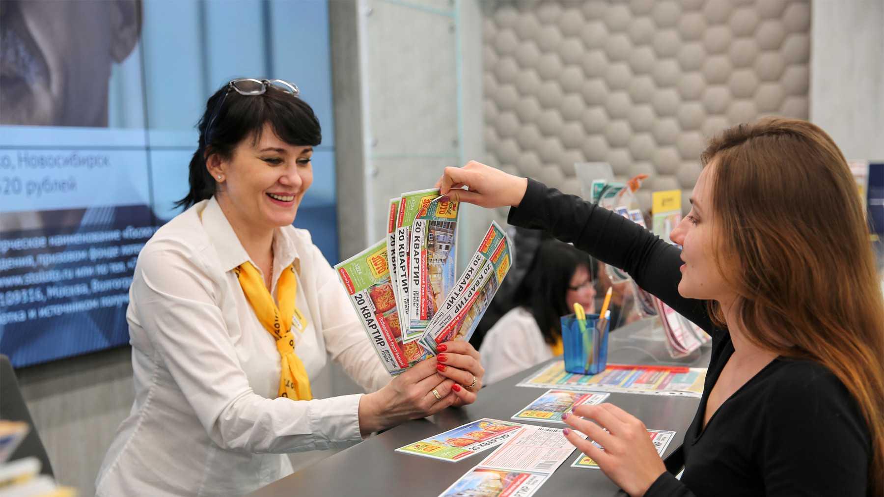 Существуют ли честные лотерейные игры, и в какой стране они проводятся? | big lottos