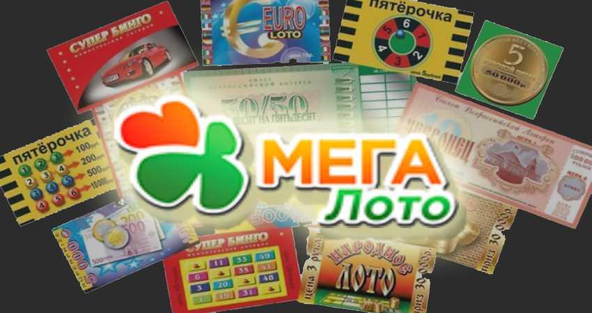 Belgisk lotto lotto (6 af 45)